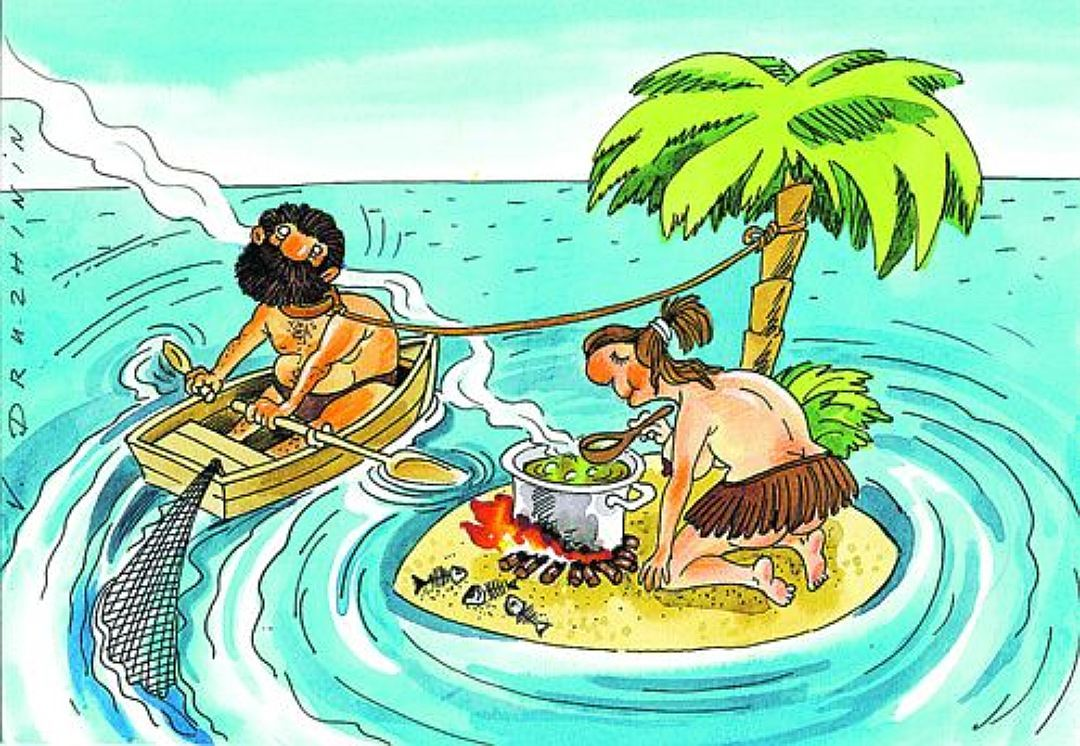 Необитаемый остров смешные картинки, прикольные бабами