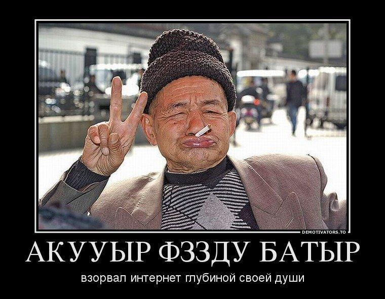 Таджикские приколы в картинках, именинами ксюши открытка