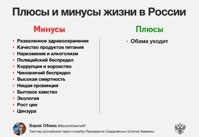 многонациональность в россии плюсы и минусы своих полотнах