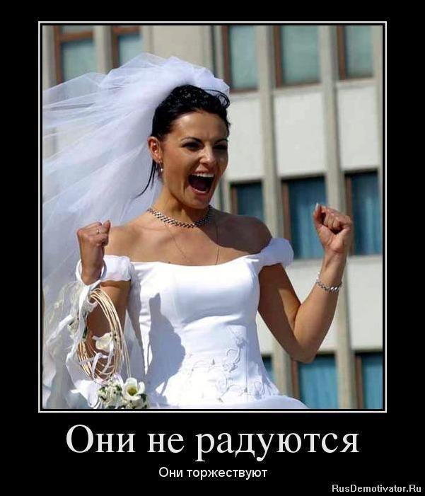 Теперь я твоя невеста картинки