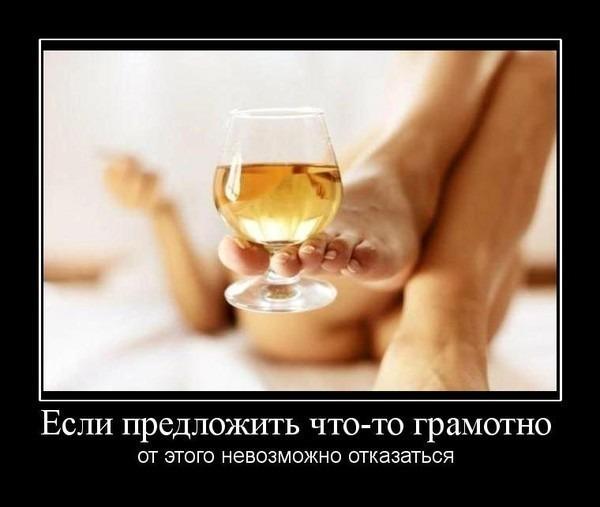 И безопасный секс самый лучший чай интересен