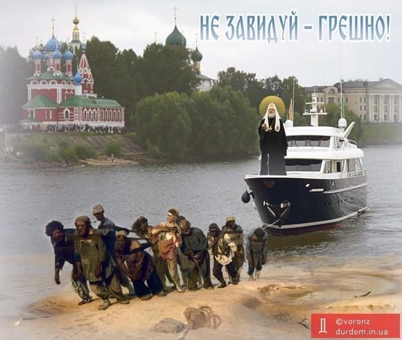 патриарх кирилл на яхте с девочками роллетных