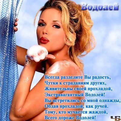 devushka-v-mokrih-dzhinsah