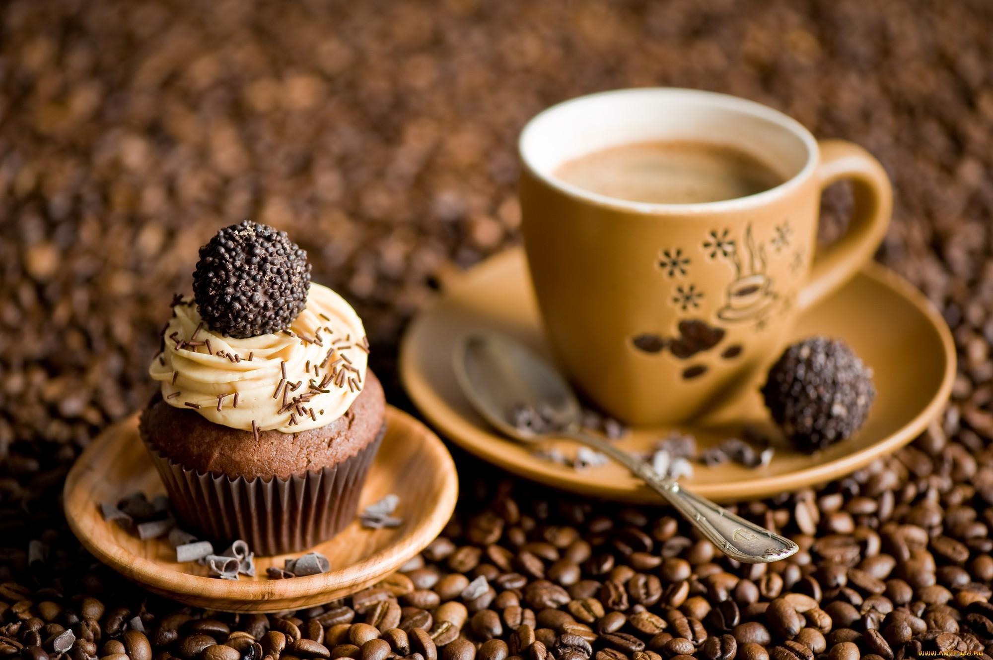 Открытки с кофепитием, музыкальную